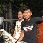 Phuoc Vuong