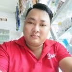 Thanh Nhàn Hồ